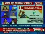 PM Narendra Modi 'insures' inclusivity; 'fooling India' cries Congress   Nation at 9