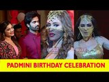 Birthday celebration of Padmini in Vish Ya Amrit: Sitara