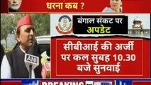 Mamata Banerjee, CBI, Mamata vs CBI, Mamata Banerjee Dharna, Sarada Chit Fund, PM Narendra Modi, Narendra Modi, PM Modi