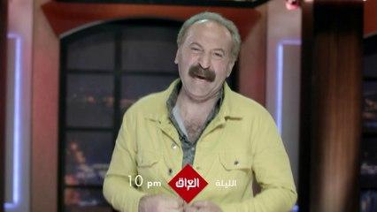الكوميديا تشتعل في بث نكات على MBC العراق