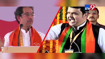 2019 Lok Sabha polls: BJP-Shiv Sena alliance stirs Maharashtra politics- Tv9