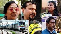 PM Modi ने Patna को दिया Metro का तोहफा, क्या बोली Bihar की जनता | वनइंडिया हिंदी