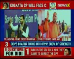 Didi BJP Blockade Mamata Banerjee faces BJP ire for blocking rallies