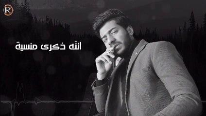 محمد قيس - دمروني - اوديو