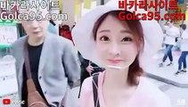 카지노추천♡(((▧ golca95.com ▧))) 바카라필승법 바카라승리 플레이어 뱅커 ♡카지노추천