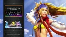 Final Fantasy X/X-2 HD Remaster - Rikku en FF X-2