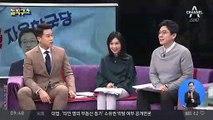 """'문 대통령 비난' 김준교…한국당 """"지나치다"""""""