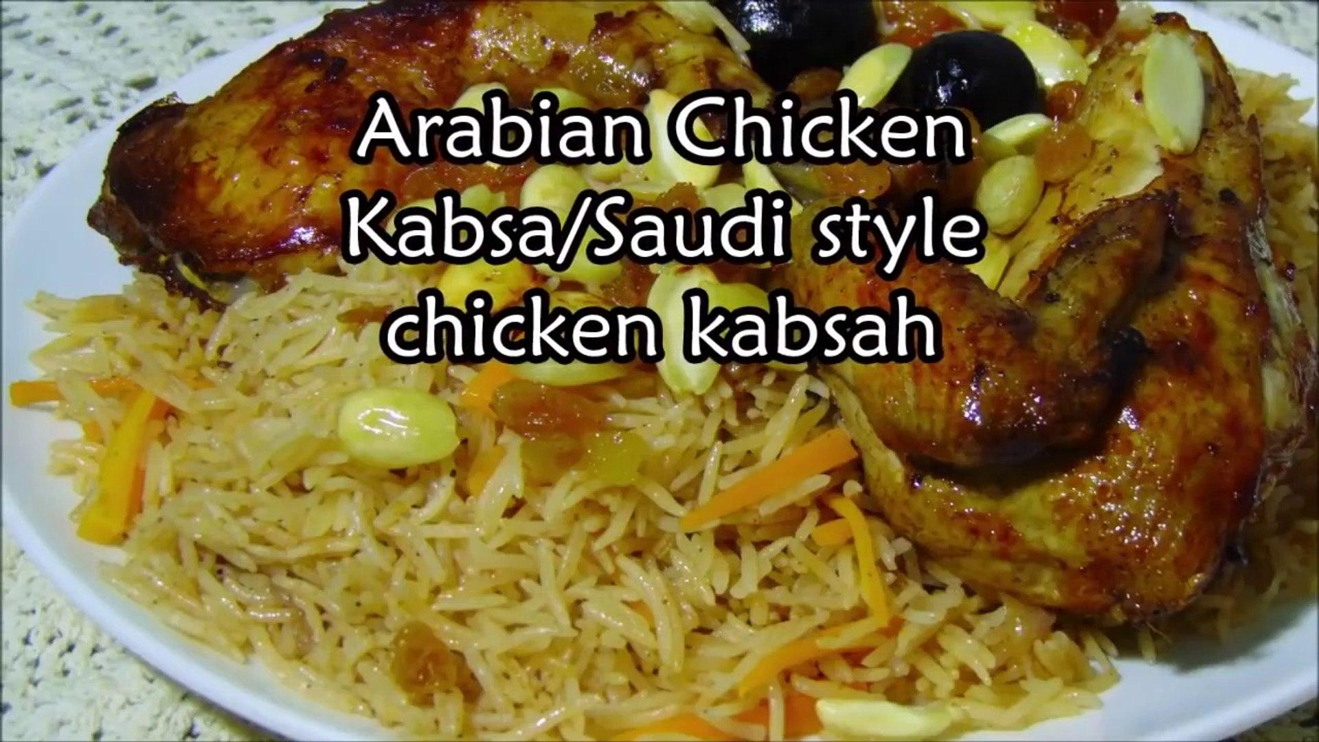 Arabian Chicken Kabsa Arabian Kabsa Chicken Kabsa Arabian Dish Video Dailymotion