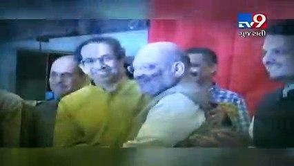 Maharashtra : Opposition criticized BJP-Shivsena alliance for Loksabha Polls 2019 - Tv9