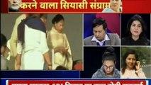 Mamata Banerjee vs CBI: चिट फंड मामले पर PM Narendra Modi vs Mamata Banerjee,