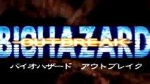 Nuevo vídeo de - Resident Evil Outbreak