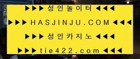 ✅카지노쉬운곳✅  ✅pc카지노    [ https://www.hasjinju.com ]  슈퍼카지노 바카라사이트 온라인카지노사이트추천 온라인카지노바카라추천 카지노바카라사이트 바카라✅  ✅카지노쉬운곳✅