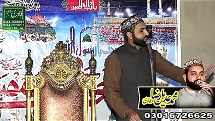 adeel raza atari qadri model colony 03-12-18