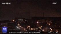 '김용균 법'도 못 막았다…또 비정규직 사망