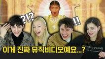 노라조 '카레' MV를 보고 충격받은 외국인 모델들?! Feat. 진짜 뮤비 맞아요? [외국인반응 | 코리안브로스]