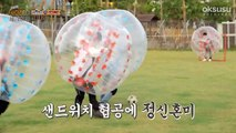 Travel The World on EXO's Ladder S2 E24
