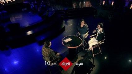 الأغاني العراقية تشعل  برنامج سهراية على MBCالعراق