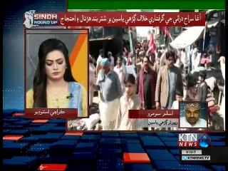 Sindh Round Up 05 PM  21st February 2019