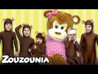Ζουζούνια - 5 Πιθηκάκια Χοροπηδούν Τρελά  ΝΕΟ Παιδικό Τραγούδι