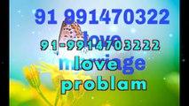 love vashikaran specialist in canada 91 9914703222 hUsbANd wIFe PROblEM SolUTion bAbA jI,