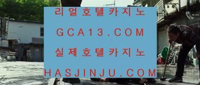 ✅마카오슬 머신게임✅  코코모스 호텔     https://jasjinju.blogspot.com   코코모스 호텔  ✅마카오슬 머신게임✅