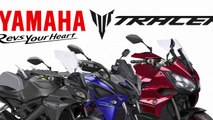 2019 Yamaha Tracer Sport Touring Version MT-125, MT-25, MT-03, MT-10 | Mich Motorcycle