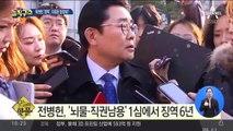 [핫플]탁현민, 사표 수리 24일 만에 청와대 컴백