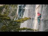 Techy Japanese Slab Climbing || Cold House Media Vlog 83
