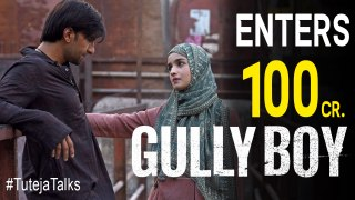 Box Office Verdict | Gully Boy | Ranveer Singh  | Alia Bhatt | Zoya Akhtar |#TutejaTalks