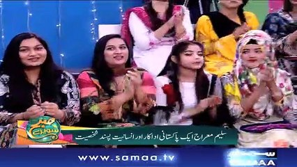 Subh Saverey Samaa Kay Saath | Sanam Baloch | 22 February, 2019