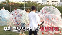 Travel The World on EXO's Ladder S2 E25
