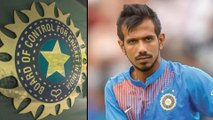ICC Cricket World Cup 2019 : Team India Will Follow Cricket Board's Decision, Says Yuzvendra Chahal