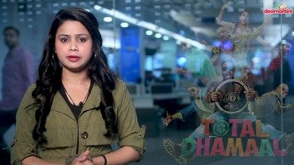 Total Dhamaal Movie Review | Ajay | Anil | Madhuri | Indra Kumar