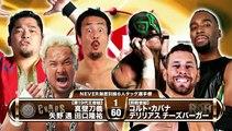 Ryusuke Taguchi, Toru Yano & Togi Makabe (c) vs. Cheese Burger, Delirious & Colt Cabana NEVER Openweight Six-Man Tag Team Championship NJPW HONOR RISING JAPAN 2019