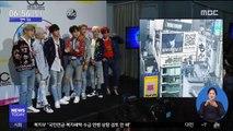 [투데이 연예톡톡] BTS, 전 세계 팬들과 6년 활동 기록