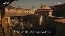 مسلسل قيامة ارطغرل المسم الخامس الحلقة 137 كاملة  مترجمة بالعربية # Diriliş Ertuğrul 137. bölüm