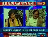 Ahmed Patel on NewsX, says Sonia Gandhi is a tough taskmaster