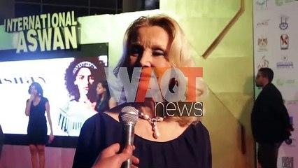 3rd International Aswan women film festival kicks off in Egypt