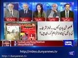 Nawaz Sharif's statement will affect Maryam's political future- Khawar Ghumman