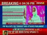 PDP MP Mir Mohammad Fayaz writes to PM Narendra Modi
