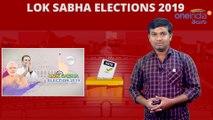 Lok Sabha Election 2019 : Muzaffarnagar Lok Sabha Constituency, Sitting MP, MP Performance Report