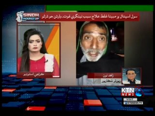 SINDH ROUND Up 22nd-February-2019 10 PM