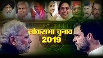 Lok Sabha Election 2019: दिल्ली के नार्थ वेस्ट संसदीय क्षेत्र में इस बार होगा उलटफेर? AAP   Congress