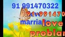 delhi*IN*( 91 9914703222) InTeRcAsT lOvE MaRrIaGe SpEcIaLiSt BaBa Ji,