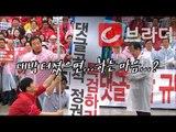 뿅망치 든 홍준표와 김성태, 자유한국당 '댓글 공작 특검'으로 대박 터트리기? [씨브라더]