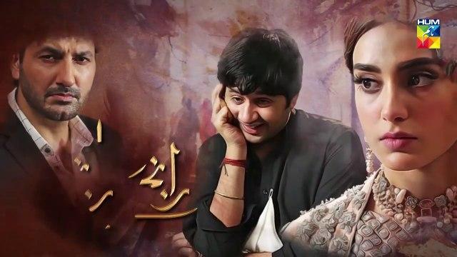 Ranjha Ranjha Kardi Epi 17 HUM TV Drama 23 February 2019