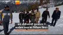 उत्तराखंड के औली में 26 से 28 फरवरी नेशनल अल्पाइन स्कीइंग एण्ड स्नो र्वोडिंग प्रतियोगिता