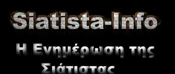 Siatista-Info