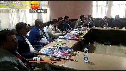 पिथौरागढ़ में प्रधानमंत्री किसान सम्मान निधि योजना का शुभारंभ
