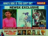Bulandshahr Violence: NewsX accesses visuals of accused Jeetu Fauji